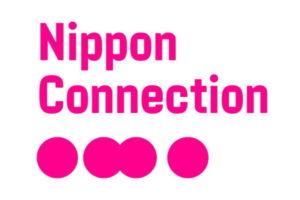 Nippon-Filmfest